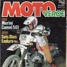 Coches y Motocicletas: REVISTA MOTO VERDE Nº 99 AÑO 1986. PRUEBA: MORINI CAMEL 501.. Lote 128715262