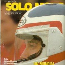 Coches y Motocicletas: REVISTA SOLO MOTO TREINTA Nº 31. Lote 20034892