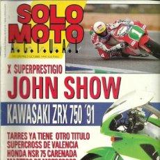 Coches y Motocicletas: REVISTA SOLO MOTO ACTUAL Nº 751. Lote 20035177