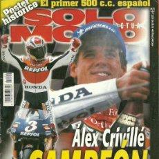 Coches y Motocicletas: REVISTA SOLO MOTO ACTUAL Nº 1220. Lote 20035281