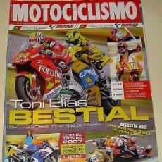 Coches y Motocicletas: MOTOCICLISMO 2.017 OCTUBRE DEL 2006 YAMAHA YZF - R1 - SUZUKI V STROM 650 ABS - ..... Lote 26914206