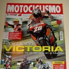 Automobili e Motociclette: MOTOCICLISMO 1.995 MAYO 2006 MV AGUSTA F4 1000 R1+1 - MONSTER S4RS .... Lote 26469700