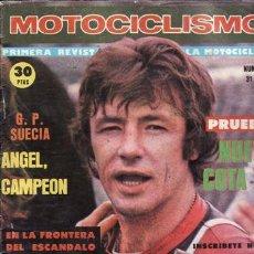 Coches y Motocicletas: REVISTA MOTOCICLISMO Nº 521 AÑO 1977. PRUEBA: MONTESA COTA 74. PRUEBA. GUZZI 850 CALIFORNIA. . Lote 22118060