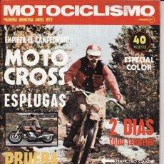 Coches y Motocicletas: REVISTA MOTOCICLISMO Nº 1ª QUINCENA DE SEPTIEMBRE AÑO 1975. PRUEBA: BMW R 75/6. PRUEBA: BULTACO LOBI. Lote 23664174