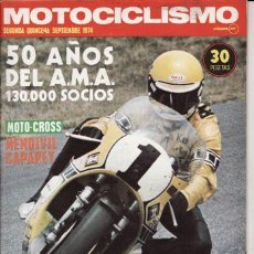 Coches y Motocicletas: REVISTA MOTOCICLISMO Nº 2ª QUINCENA SEPTIEMBRE AÑO 1974. PRUEBA: DUCATI 750 SS DESMO.. Lote 23666813