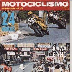 Coches y Motocicletas: REVISTA MOTOCICLISMO Nº 2ª QUINCENA JULIO AÑO 1974. PRUEBA: MOTO GUZZI 850 T.. Lote 23667015