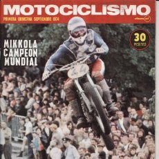 Coches y Motocicletas: REVISTA MOTOCICLISMO Nº 1ª QUINCENA SEPTIEMBRE AÑO 1974. PRUEBA: SUZUKI 750 DRESDA. . Lote 23667094