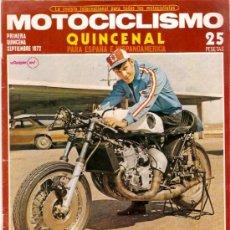 Coches y Motocicletas: REVISTA MOTOCICLISMO PRIMERA QUINCENA SEPTIEMBRE 1972. Lote 23965390