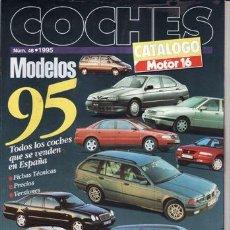 Coches y Motocicletas: CATALOGO MOTOR 16 Nº 48 AÑO 1995. CATALOGO COCHES: MODELOS 95. . Lote 25343003