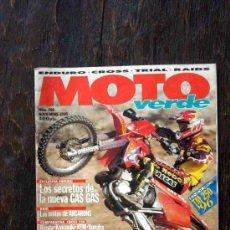 Coches y Motocicletas: REVISTA MOTO VERDE. NÚMERO 208 NOVIEMBRE 1995. Lote 27245691