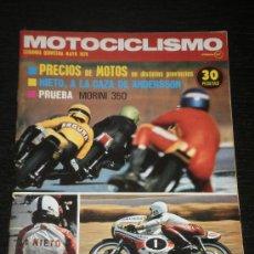 Coches y Motocicletas: MOTOCICLISMO - SEGUNDA QUINCENA MAYO 1974 - MORINI 350 . Lote 25928334