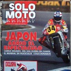 Coches y Motocicletas: SOLO MOTO ACTUAL Nº 775 DIC 91: TRIUMPH 1200, GP JAPON, FREDDIE SPENCER, SUZUKI BANDIT 400. Lote 26023067