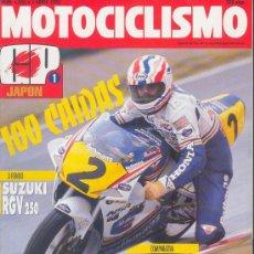 Coches y Motocicletas: MOTOCICLISMO Nº 1258 ABR 1992, SUZUKI RGV 250 Y BANDIT, YAMAHA DIVERSION, KAWA ZEPHYR 550, GP JAPON. Lote 26933553