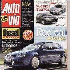 Coches y Motocicletas: REVISTA AUTO VÍA Nº 185 AÑO 2005. PRUEBA: VOLSKWAGEN POLO TDI/80 SPORLINE 3P, KIA RIO 1.5 CRDI EX2 5. Lote 28194897
