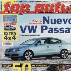 Coches y Motocicletas: REVISTA TOP AUTO Nº 186 AÑO 2005. PRUEBA: CHRYSLER CROSSFIRE SRT6. FORD FIESTA 1.6 TDCI SPORT.. Lote 28237971