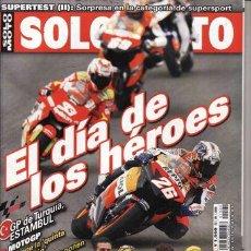 Coches y Motocicletas: REVISTA SOLO MOTO ACTUAL Nº 1560 AÑO 2006. PRUEBA: BMW F 800. COMP: SUZUKI GSX-R 600, YAMAHA R6 Y. Lote 28493670