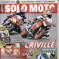 Coches y Motocicletas: REVISTA SOLO MOTO ACTUAL Nº 1709 AÑO 2009. PRUEBA: SUZUKI GSX-R 1000. HARLEY-DAVIDSON MUSCLE. . Lote 28544688