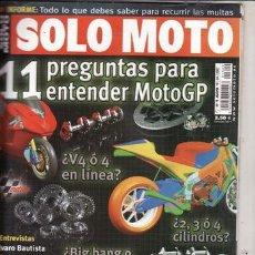 Coches y Motocicletas: REVISTA SOLO MOTO ACTUAL Nº 1609 AÑO 2007. PRUEBA: BMW G 650 X COUNTRY. HARLEY DAVIDSON XL 1200 N NI. Lote 28566092