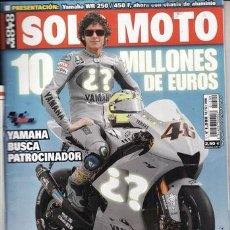 Coches y Motocicletas: REVISTA SOLO MOTO ACTUAL Nº 1592 AÑO 2006. PRU: BENELLI TNT 1130 CAFÉ RACER. SUZUKI UH 200 BURGMAN.. Lote 28603165