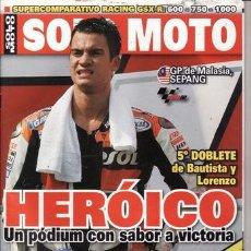 Coches y Motocicletas: REVISTA SOLO MOTO ACTUAL Nº 1579 AÑO 2006. COMP:SUZUKI GSXR 600, SUZUKI GSXR 750 Y SUZUKI GSXR 1000.. Lote 28603465