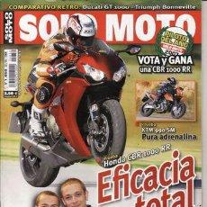 Coches y Motocicletas: REVISTA SOLO MOTO ACTUAL Nº 1650 AÑO 2008. PRU: HONDA CBR 1000 RR. KTM 990 SM. COMP: DUCATI GT 1000. Lote 195009020
