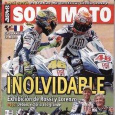 Coches y Motocicletas: REVISTA SOLO MOTO ACTUAL Nº 1667 AÑO 2008. PRUEBA: BMW F 650 GS. KTM SUPERDUKE R. . Lote 28687122