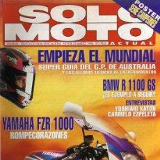 Coches y Motocicletas: REVISTA SOLO MOTO ACTUAL - Nº 928 - 23 MARZO 1994. Lote 29182702