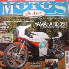 Coches y Motocicletas: REVISTA MOTOS DE AYER NUMERO 93 2009 SANGLAS BMW YAMAHA. Lote 29198902
