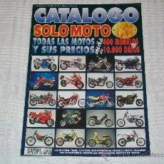 Coches y Motocicletas: CATALOGO - SOLO MOTO 1994 - TODAS LAS MOTOS Y SUS PRECIOS - MAS DE 400 MODELOS Y 10.000 DATOS. Lote 29494124