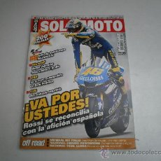 Coches y Motocicletas: REVISTA SOLO MOTO NUM 1514 YAMAHA FAZER-YAMAHA R6- BMW R 1200 ST- HD SPRINGER CLASSIC- YAMAHA YBR . Lote 30979109