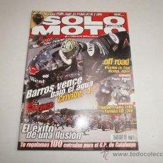 Coches y Motocicletas: SOLO MOTO NUM 1304- COMPARATIVO TRIUMPH TROPHY 1200 Y YAMAHA FJR 1300- OFF ROAD MUNDIAL DE TRIAL-. Lote 30979506