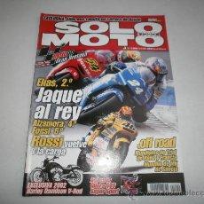 Coches y Motocicletas: SOLO MOTO NUM 1309 SUZUKI SV 650/TU 250 HARLEY DAVIDSON V-ROD GILERA 600. Lote 31090225