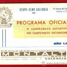 Coches y Motocicletas: REVISTA VESPA CLUB VALENCIA , PROGRAMA OFICIAL,1967 , ORIGINAL. Lote 31569445