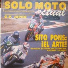 Coches y Motocicletas: SOLO MOTO ACTUAL Nº 673 MARZO 1989 SITO PONS EL ARTE HONDA CBR 6OO SAUNDERS MICHAUD. Lote 32571523