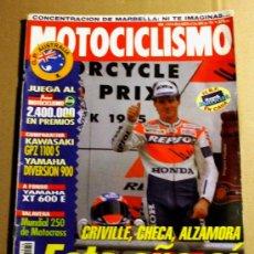 Coches y Motocicletas: REVISTA MOTOCICLISMO ABRIL 1995. Lote 32961767