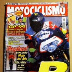 Coches y Motocicletas: REVISTA MOTOCICLISMO NOVIEMBRE 1999. Lote 32961962