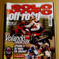 Coches y Motocicletas: REVISTA SOLO MOTO FEBRERO 2000. Lote 32962084