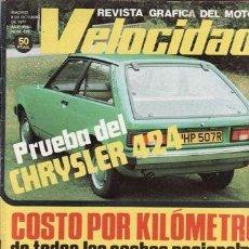 Coches y Motocicletas: REVISTA VELOCIDAD Nº 839 AÑO 1977. PRUEBA: CHRYSLER 424. CONTACTO SEAT 124. . Lote 35348277