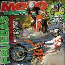 Coches y Motocicletas: MOTO VERDE Nº 319 AÑO 2005 EDICION 2. Lote 35463301