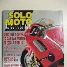 Coches y Motocicletas: SOLO MOTO Nº 842 – YAMAHA FLY ONE – ESPECIAL MOTOS DE AGUA. Lote 35557246