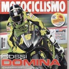 Coches y Motocicletas: REVISTA MOTOCICLISMO Nº 2032 AÑO 2007. PRUEBA: HONDA CBR 600 RR. DUCATI MULTISTRADA 1100 S.. Lote 35635434