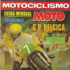 Coches y Motocicletas: REVISTA MOTOCICLISMO EXTRA JULIO 1978. Lote 36486708