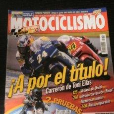 Coches y Motocicletas: MOTOCICLISMO Nº 1742 - JUL 2001 - YAMAHA BT 1100 BULLDOG / CAGIVA RAPTOR 650 / SUZUKI SV 650 . Lote 36622702