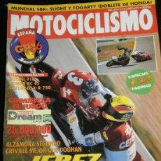 Coches y Motocicletas: MOTOCICLISMO Nº 1473 - MAYO 1996 - DUCATI 916 / HONDA RC 45 / SUZUKI GSX R 750 / JEREZ. Lote 36632667