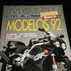 Coches y Motocicletas: MOTO CATALOGO ANUAL MOTOR 16 - AÑO 92 - Nº33 - BMW /KAWASAKI /HONDA /SUZUKI /BIMOTA/NO MOTOCICLISMO. Lote 36997568
