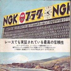Coches y Motocicletas: REVISTA JAPONESA ESPECIAL GRAN PREMIO JAPON 1966 MUCHAS FOTOGRAFIAS . Lote 37003449