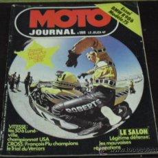 Coches y Motocicletas: MOTO JOURNAL Nº 188 - AÑO 1974 - PRUEBA BMW R90/6 - ZUNDAPP GS 125 -. Lote 37279431