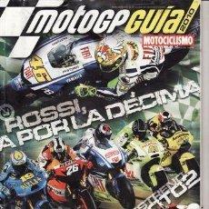 Coches y Motocicletas: SUPLEMENTO MOTOCICLISMO GUÍA MOTO GP 2010. . Lote 37503653