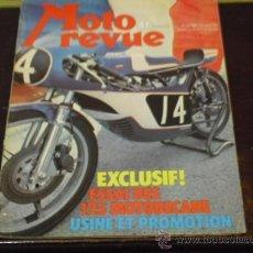 Coches y Motocicletas: MOTO REVUE Nº 2239 - 1975 - PRUEBA MOTOBECANE 125 COMPETICION -HONDA 125 XL -. Lote 38098350