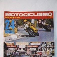 Coches y Motocicletas: REVISTA MOTOCICLISMO - 2ª QUINCENA JULIO 1974 - GUZZI 850-T, GP HOLANDA, POSTER HARLEY CARRERAS. Lote 38763341